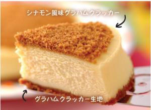 パパジョンズのニューヨークチーズケーキワンカット