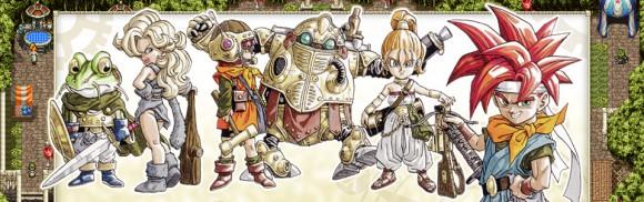 クロノトリガー(Chrono Trigger)